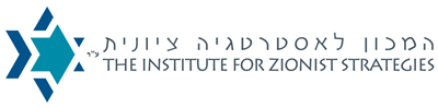The Institute for Zionist Strategies